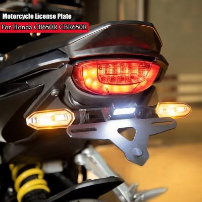 ナンバープレートホルダー マウントブラケット LEDライト付き フェンダーエリミネーター オートバイ テール ホンダ HONDA CB650R CBR650R 2019 2020