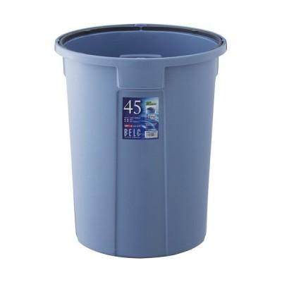 リス ベルク 丸型 45L 本体 ブルー DS−920−001−3 1台