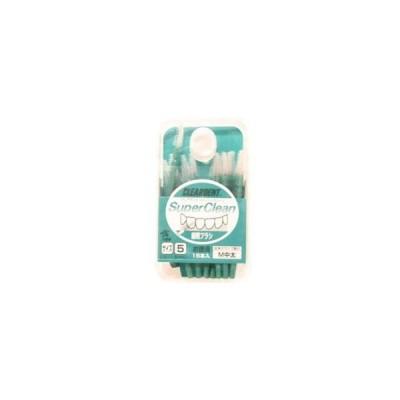 【広栄社】クリアデント歯間ブラシ(お徳用) サイズ5 M 中太 15本入 ※お取り寄せ商品