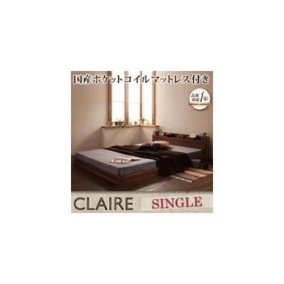 棚・コンセント付きフロアベッド【Claire】クレール【国産ポケットコイルマットレス付き】シングル
