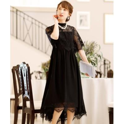 ドレス ロング&七分袖フォーマルスカラップフィッシュテール大きいサイズ結婚式ワンピースドレス
