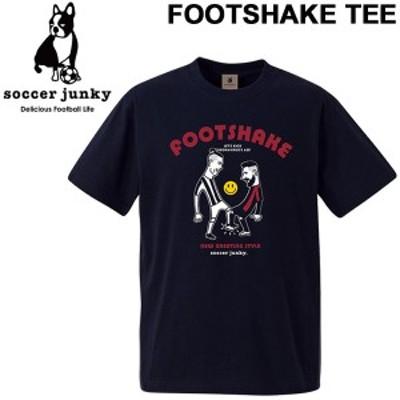 Tシャツ 半袖 メンズ サッカージャンキー SOCCER JUNKY FOOTSHAKE S/S TEE/スポーツ カジュアル ウェア プリントT フットボール JERRYコ