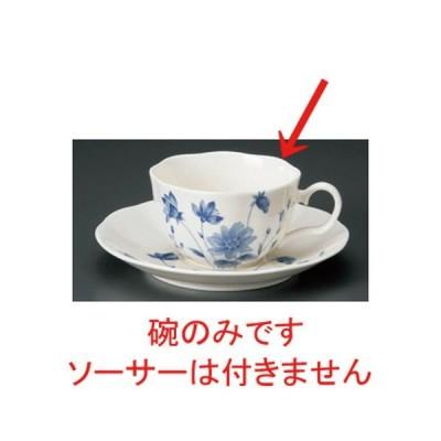 ☆ コーヒーカップ ☆NBブルーフラワーコーヒー碗だけ [ 11.5 x 9 x 5.5cm 200cc 98g ] 【 カフェ レストラン 洋食器 飲食店 業務用 】