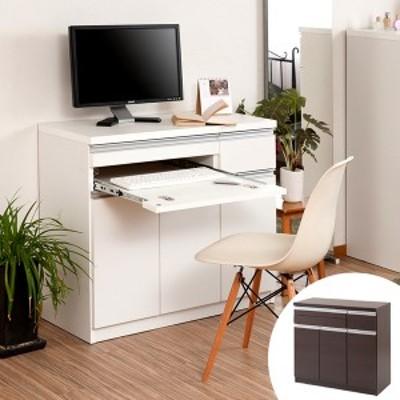 キャビネット パソコンデスク 収納棚 スタイシッリュ 約幅90cm ( 送料無料 PCデスク PC収納 パソコン収納 ラック 棚 リビング収納