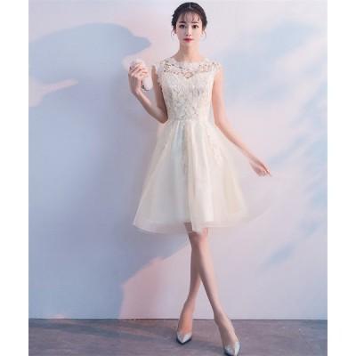 ショートドレス パーティードレス ウェディングドレス カラードレス 10代 20代 30代 ワンピース おしゃれ お呼ばれ 可愛いドレス ワンピ ミニドレス[シャンペン]