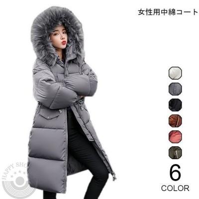 中綿コート女性用中綿ジャケットフード付きフェイクファーコート防寒レディース中綿アウター厚手冬物