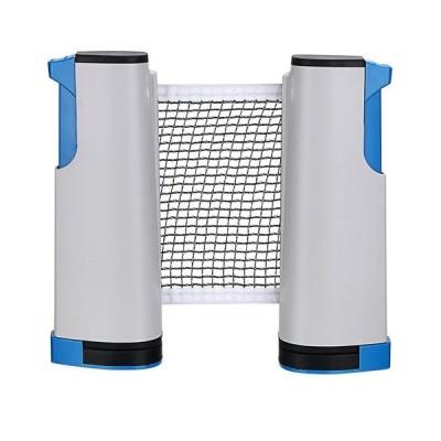 卓球ネット ポータブル コンパクト 開閉式 ピンポンネット 卓球用品 家庭用 ロール 伸縮タイプ
