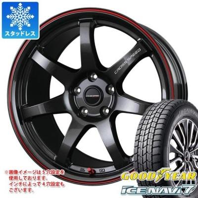 スタッドレスタイヤ グッドイヤー アイスナビ7 155/65R14 75Q クロススピード ハイパーエディション CR7 4.5-14