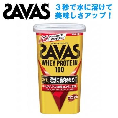 プロテイン ザバス SAVAS ホエイプロテイン100 ココア味 1本 294g