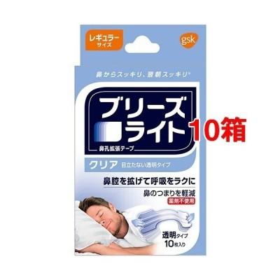 ブリーズライト クリア 透明 レギュラー 鼻孔拡張テープ 快眠・いびき軽減 ( 10枚入*10箱セット )/ ブリーズライト