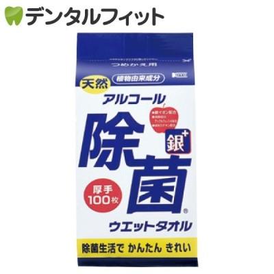 日本製 アルコール 除菌ウェットタオル 詰替用 1パック(100枚入)