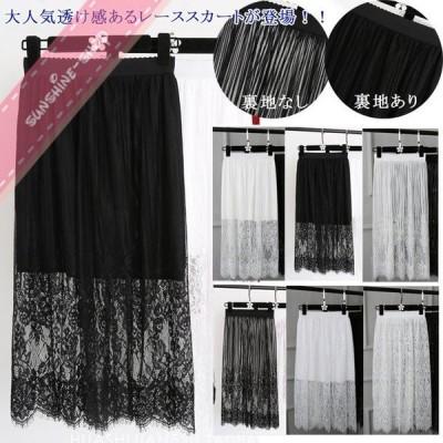 レーススカート 花柄 レイヤード 重ね着 透け感あるロングスカート スカラップ ホワイト ブラック チュールスカート