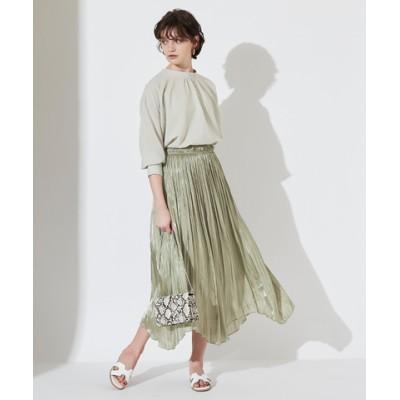 ランダムヘムギャザースカート【メール便可/80】