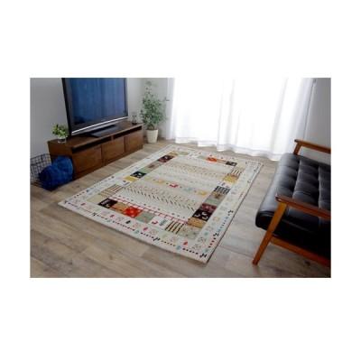 イケヒコ・コーポレーション トルコ製ウィルトン織カーペット『イビサ』/2348229 アイボリー/133×190cm