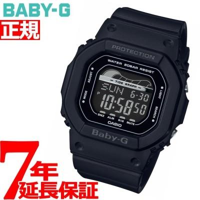 店内ポイント最大24倍!BABY-G ベビーG Gライド 時計 レディース G-LIDE ブラック カシオ babyg BLX-560-1JF