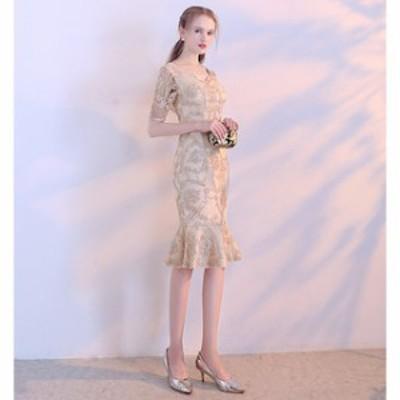 パーティドレス 二次会 結婚式 ドレス お呼ばれ ワンピース 20代 30代 袖あり 大きいサイズ ワンピース結婚式 【T002-HALN0710】