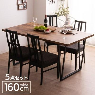 ダイニングテーブルセット 4人掛け 160cm 5点セット ハイバック ファブリック アイアン gkw