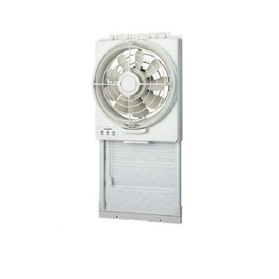 【VRW-20X2】 《KJK》 東芝 窓用換気扇用 給排気式 ωβ0