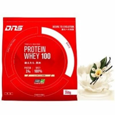 DNS プロテインホエイ100 リッチバニラ風味 350g 乳清 動物性たんぱく質 筋トレ ウエイトトレーニング 筋肉 体づくり ホエイプロテイン