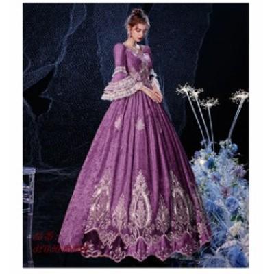 ドレス ロココ調 18世紀 中世貴族風 お姫様ドレス パープル 女性用 クリスマス コスプレ 文化祭 パーティー 舞台ステージ衣装 パーティー