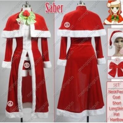 Fate/zero  Fate/stay night Saber セイバー 風 コスプレ衣装 ★完全オーダーメイドも対応可能 * K1525