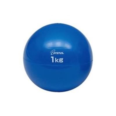 まとめ買い トーエイライト ソフトメディシンボール1kg【×5セット】 【同梱不可】【代引不可】[▲][TP]
