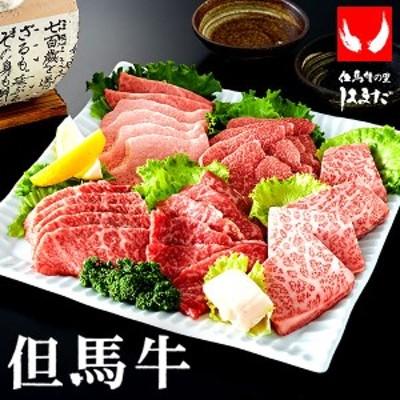 HA-05 但馬牛焼き肉セット 500g