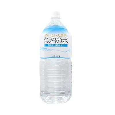 【硬度16超軟水】おいしい天然水 魚沼の水 1ケース(2L×6本入り)