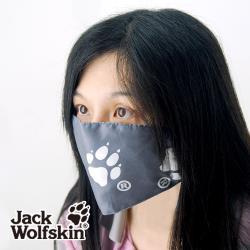 Jack Wolfskin 銀離子抗菌鋪棉口罩