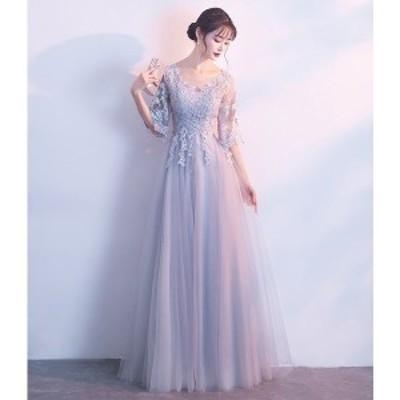 ロングドレス 演奏会ドレス パーティードレス ウェディングドレス 結婚式 花嫁ドレス 大きいサイズ カラードレス イブニングドレ