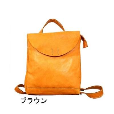 ノベルティあり サライ sarai ズッケロフィラート 47511 ポケット付き ズッケロ リュックサック バッグ  アディソン メンズバッグ メンズ バッグ ママバッグ …