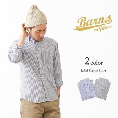 BARNS(バーンズ) BR-7550 LSBD ストライプシャツ / ボタンダウン / コットン / 長袖 / メンズ / 日本製