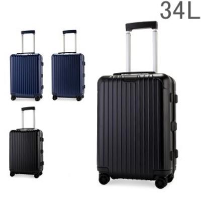 [あす着] リモワ RIMOWA エッセンシャル 832526 キャビン 34L 4輪 機内持ち込み スーツケース Essential CabinS