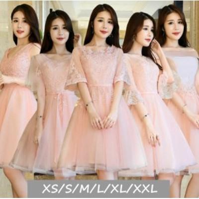 イブニングドレス ウェディングドレス ワンピース 膝丈ドレス 体型カバー aライン 女子会 忘年会 二次会  5タイプ ピンク色