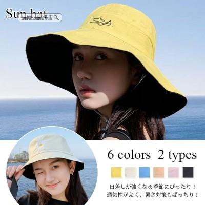 送料無料 帽子 レディース 折りたたみ ハット uvカット つば広 サイズ調整 両面使える 紫外線対策 洗える 春夏 日よけ帽 あご紐 日焼け防止 小顔効果