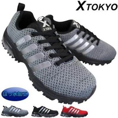 X TOKYO 2929 メンズ スニーカー シューズ  ローカット 靴 紐靴 撥水 エア入り エアーソール 2929-01 2929-02 2929-03 Xトーキョー コマ