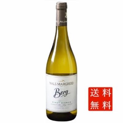 母の日 ギフト 送料無料 白ワイン ベルク ピノ・ビアンコ / ナルス・マルグライド 白 750ml 12本 イタリア トレンティーノ・アルト・アデ