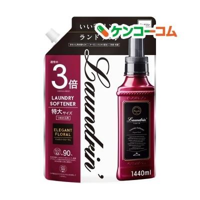 ランドリン 柔軟剤 エレガントフローラルの香り 詰め替え 特大3倍サイズ ( 1440ml )/ ランドリン