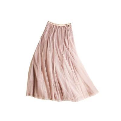 Celetree チュールスカート スカート レディース フレアスカート チュール ロング ボリューム ウエストゴム 可愛い 無地 (ピンク)