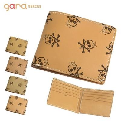 二つ折り財布 小銭入れなし レディース メンズ レザー 革 シンプル コンパクト 小さい 小さめ 使いやすい カード収納 雑貨 クール ロック