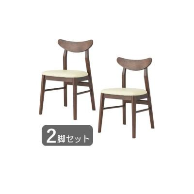 2脚セット ピアニッシモ ダイニング チェア アイボリー 木製 オフィス 店舗 おしゃれ シンプル 北欧 ナチュラル モダン チェア 椅子 イス