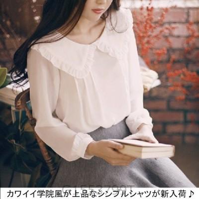 長袖Tシャツトップスレディース丸襟森ガール風セーラー風バイカラー学園風清純派可愛い