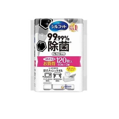 シルコット 99.99% 除菌ウェットティッシュ 詰替 40枚×3個パック ×2セット