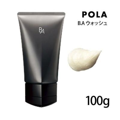 [国内正規品]POLA ポーラ B.A ウォッシュ 100g [送料無料]