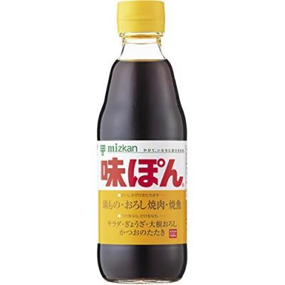 【オススメ】 ミツカン 味ぽん 360ml