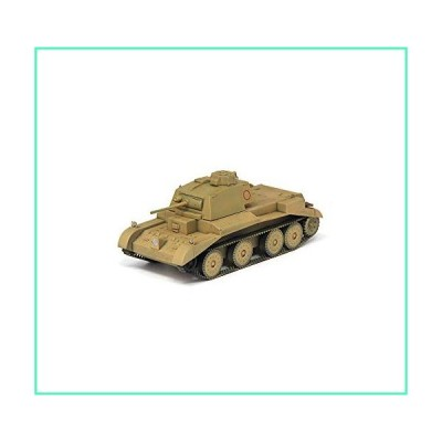 Military Chariot Model, 1/72 British Army A13 Comet MK1 Cruiser Model, Collector's Edition並行輸入品