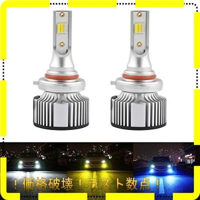 Catland フォグランプ LED HB4 9006 イエロー ホワイト ブルー 3色 切り替え LEDバルブ 12V/24V 高輝度 LEDフォグ ヘッドラ