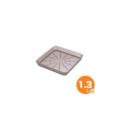 UK ウォ—タ—ポット1.3L用角受皿 ブラウン ウォ—タ—ピッチャ—