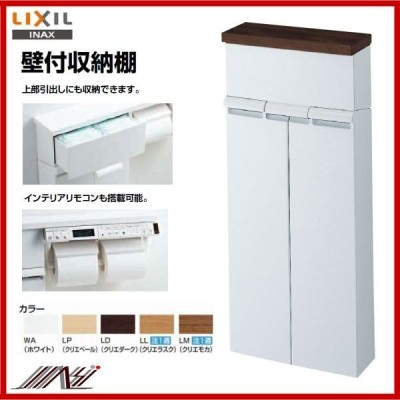 △品番: TSF-100EU / INAX:トイレ収納  壁付収納棚