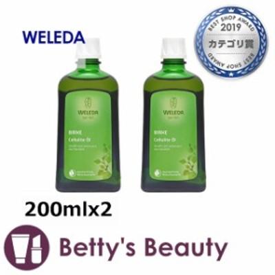 ヴェレダ ホワイトバーチ ボディシェイプオイル お得な2個セット 200mlx2【P】ボディオイル WELEDA